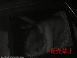 bei Sex im Auto Platz Nachtzeit