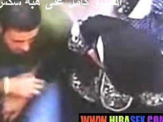 Arabische Mädchen gibt Wichsen