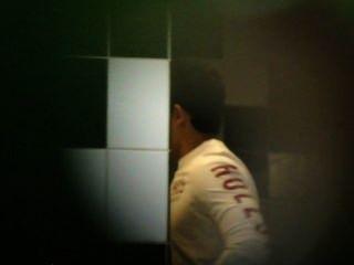 Urinal Spion
