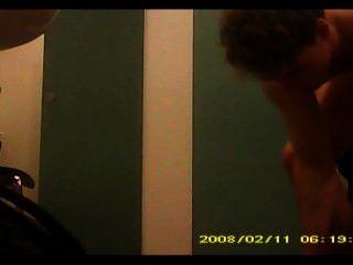 versteckte Kamera im Raum ändert