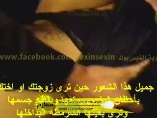 arab meine Schwester