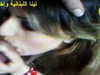 arab meine Schwester 2