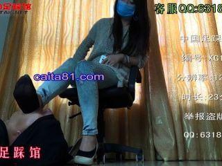 chinesisches Mädchen Socke Herrschaft