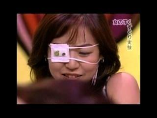 Japanische Mainstream ticklng