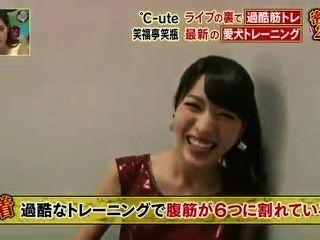 hübschen japanischen Mädchen Biegen