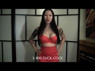 asiatisch cock sucker ... gib es ihr jetzt