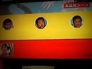 japanisch tv (pokemon)