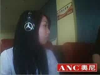 schönes chinesisches Mädchen Rauchen